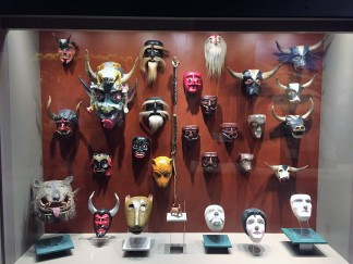 Masks of the many cultures