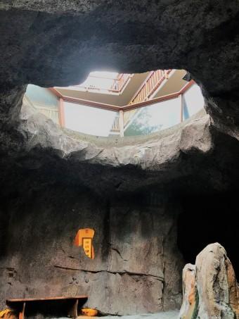 The Grotto Skylight
