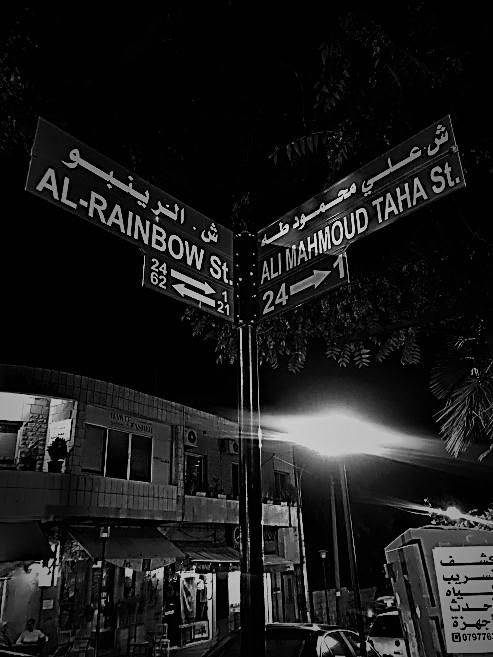 rainbow street (2)